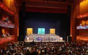 Tobin Center Graduation